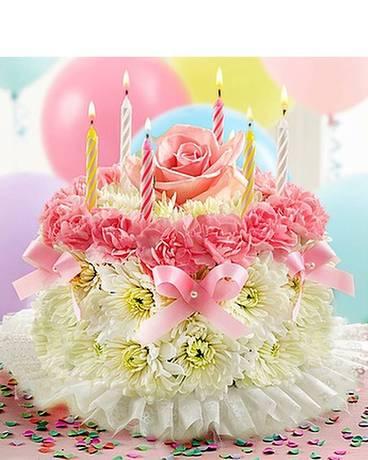 Birthday Flower Cake in Mountain View CA Oakbrook Florist