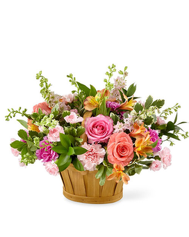 Lift Me Up Bouquet by FTD Flower Arrangement