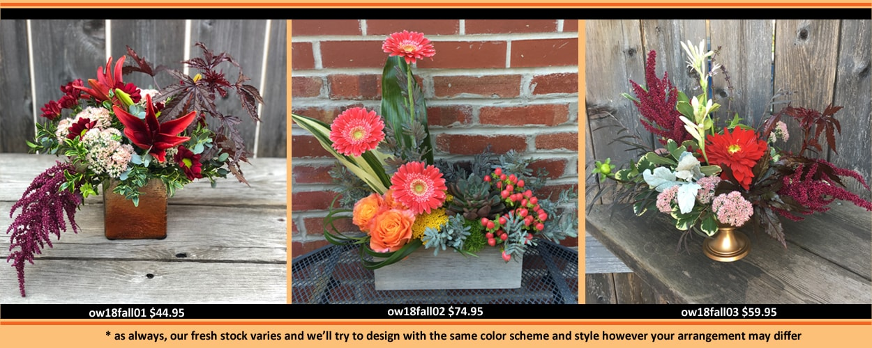Lawrence Florist - Flower Delivery by Owens Flower Shop Inc.