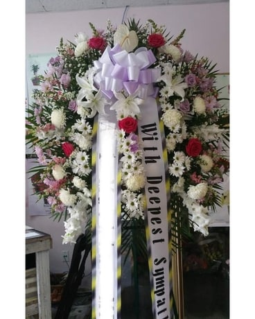 With Deepest Sympathy Spray Funeral Arrangement