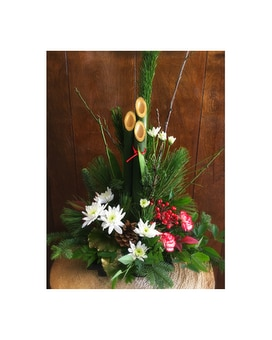Shochikubai with Kiku Flower Arrangement