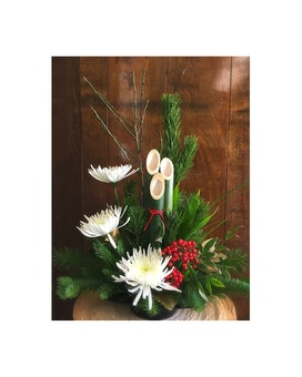 Shochikubai with Spider Mums Flower Arrangement