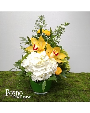 Ray of Sunshine Flower Arrangement