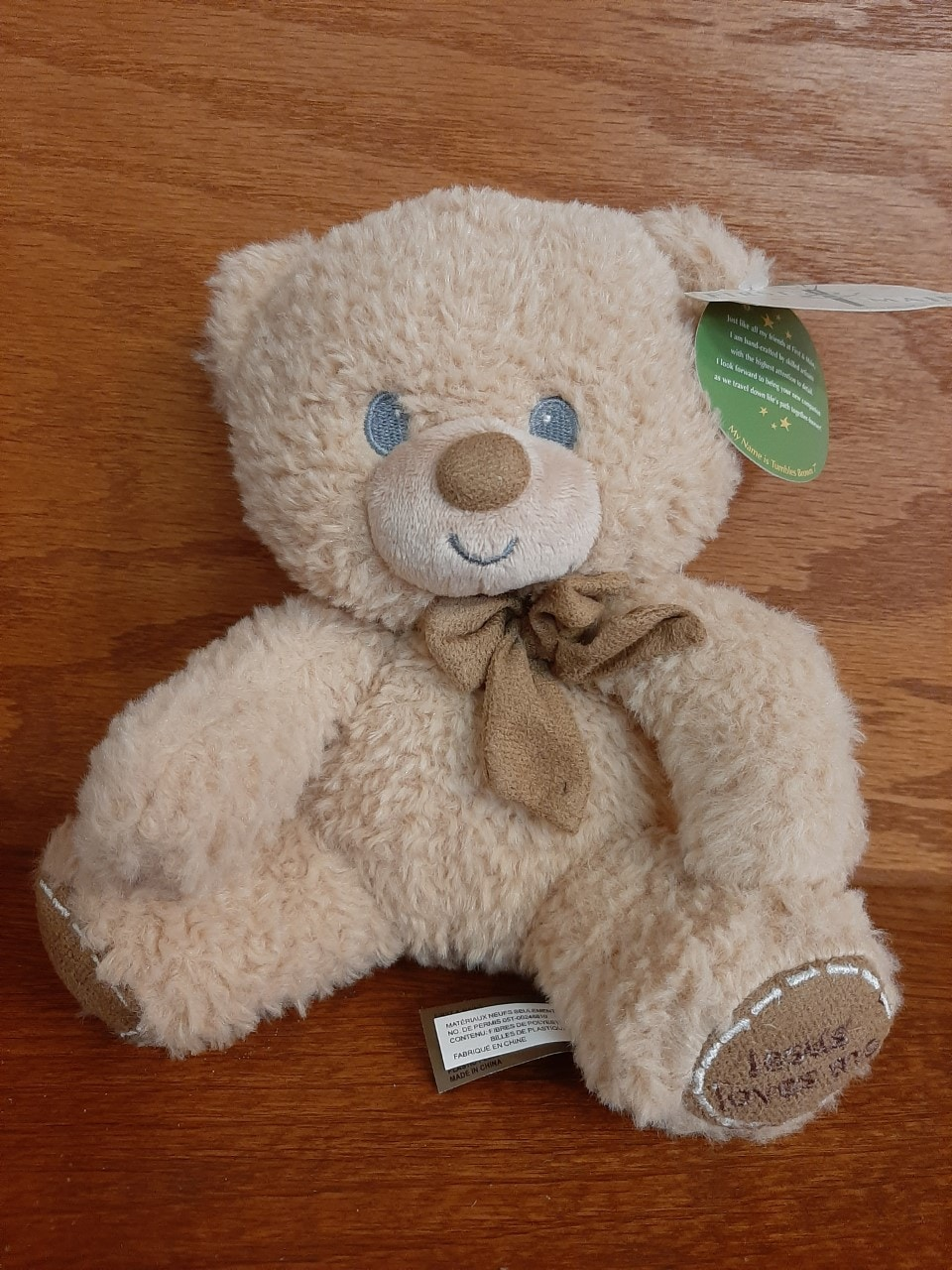 Stuffed Animal - Bear, Jesus Loves Me